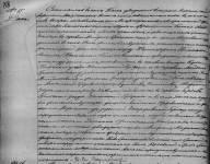 Akt małżeństwa Kazimierza i Agnieszki Tomankiewicz.jpg